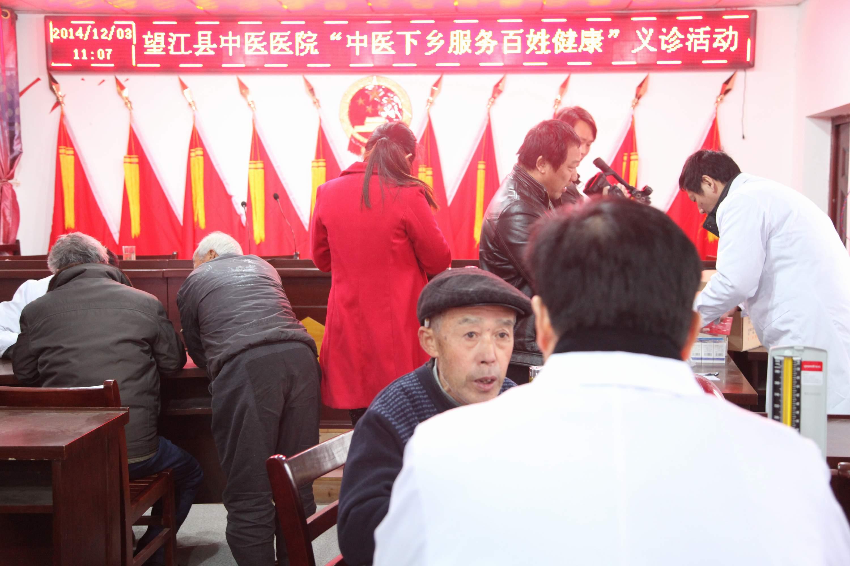赛口镇万全村由原万全、兴丰、芦港三村合并,总人口3388人.由于